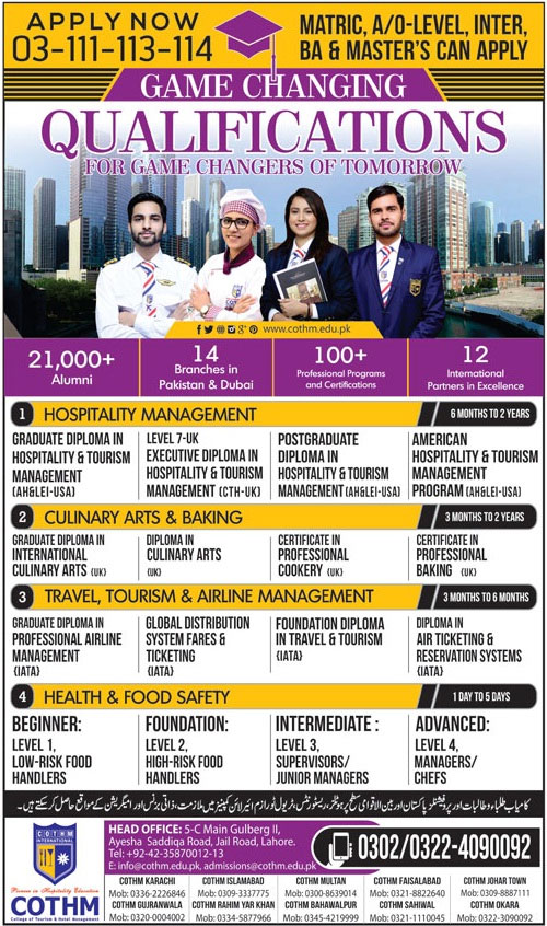 College Of Tourism And Hotel Management COTHM Lahore