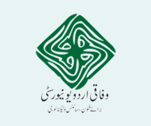 B.Com Part 1 Result 2019 Federal Urdu University