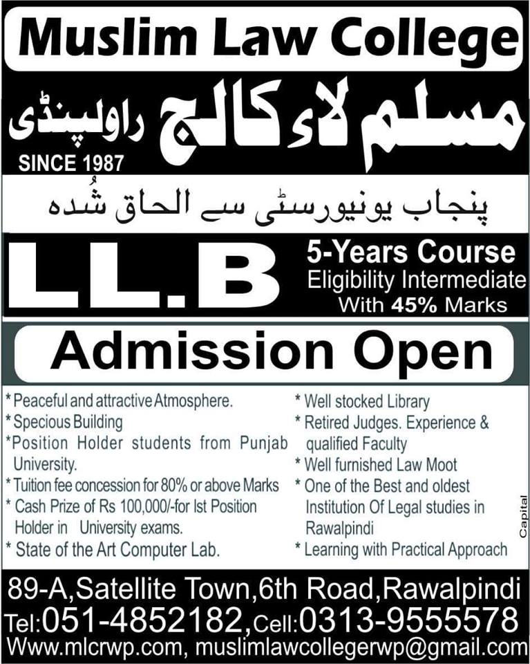 Muslim Law College Rawalpindi LLB Admission 2020 last date