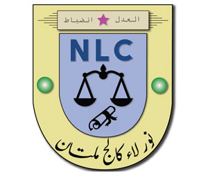 Noor law college multan Multan College & University Facebook