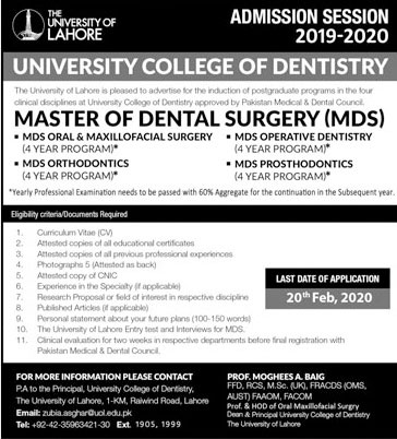 University College Of Dentistry Lahore Admission 2020 Last Date