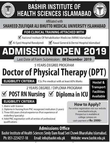 Bashir Institute Of Health Sciences Islamabad Admission 2020