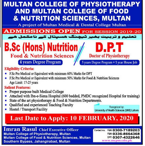 Multan College Of Physiotherapy Admission