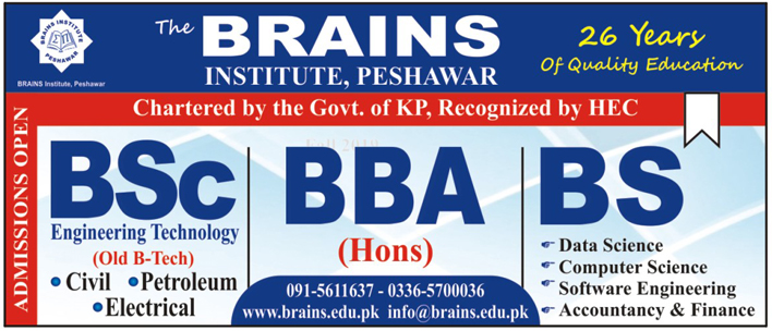 Brains Institute Peshawar Admission 2020 Last Date