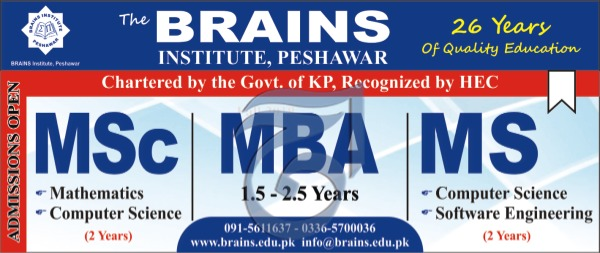 Brains Institute Peshawar Admission