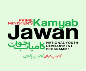 PM Kamyab Jawan Program Loan Online Application Form
