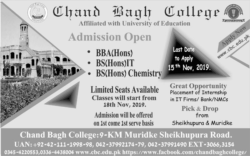 Chand Bagh College Lahore Admission 2020
