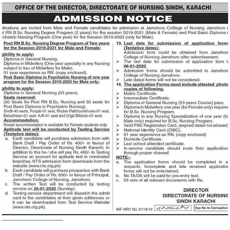 Jamshoro College of Nursing Admission Last Date