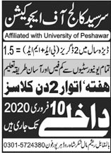 Sir Syed College Of Education Haripur Admission B.Ed M.Ed