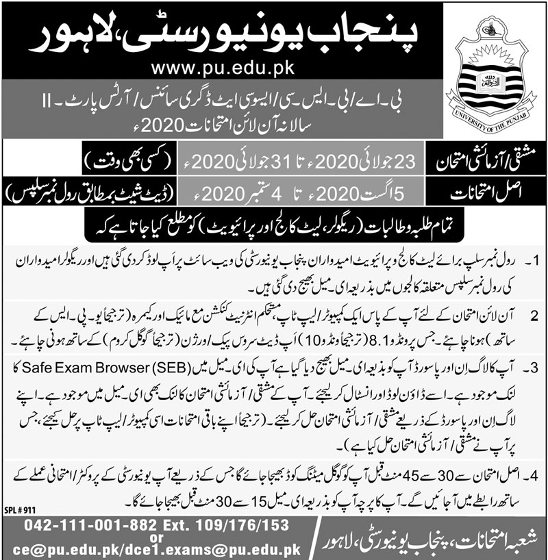 Punjab University Pu Lahore Admission 2020 Last Date Apply Online